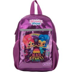 Рюкзак детский Kite Kids Shimmer&Shine SH19-540XS